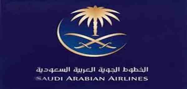 رمز سداد الخطوط السعودية الراجحي و الاهلي