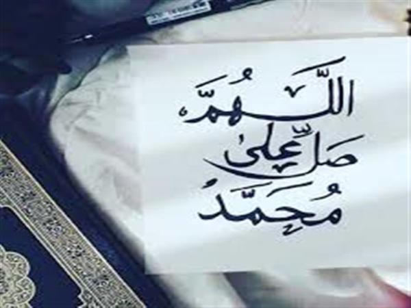 تجربتي مع الصلاة على النبي وتحقيق امنيتي