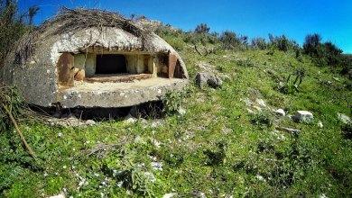 Albanian Bunker