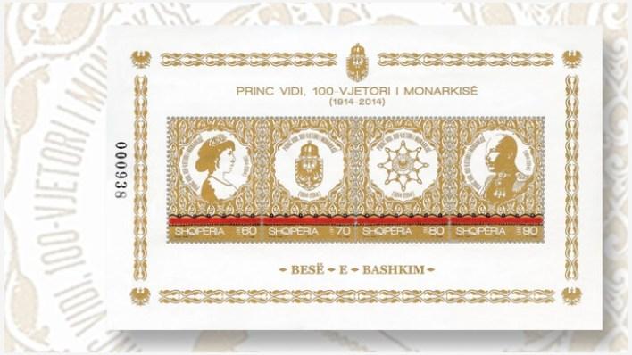 Commemorazione del centenario dell'incoronazione del Principe Guglielmo di Wied