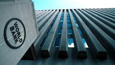 Banca Mondiale Albania Economia Albanese
