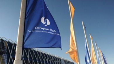 Banca Europea Per La Ricostruzione E Lo Sviluppo (BERS)