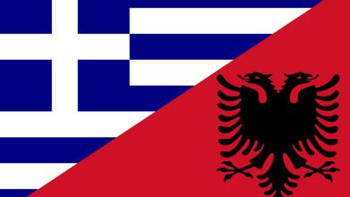 Albania Grecia