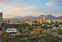 Visit Tirana Visit Albania Vista Della Città Di Tirana, Albania