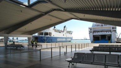 Porto Di Durazzo Durres Ferry Terminal