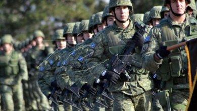 Forze Armate Del Kosovo