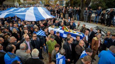 Incitamento all'odio e alla violenza da cittadini greci a Bularat, Albania