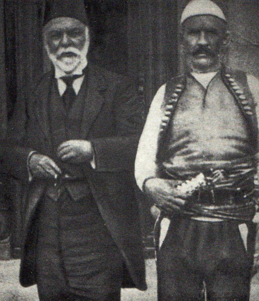 Ismail Qemali Isa Boletini