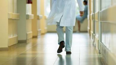 Medic Thumb 500x281 65030