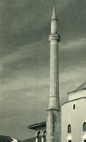 GM063: The Et'hem Bey Mosque in Tirana, built in 1793-1794 (Photo: Giuseppe Massani, 1940).