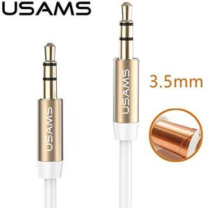 Cavo AUX 100cm stereo jack 3,5mm USAMS US-SJ001