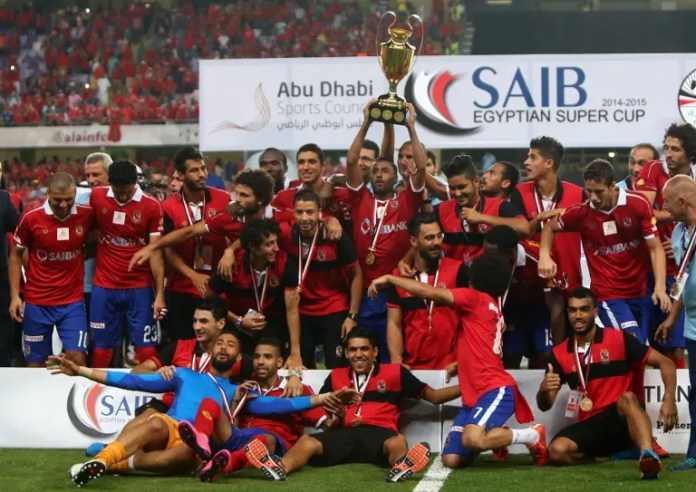 Image result for Al Ahly SC players with a trophy