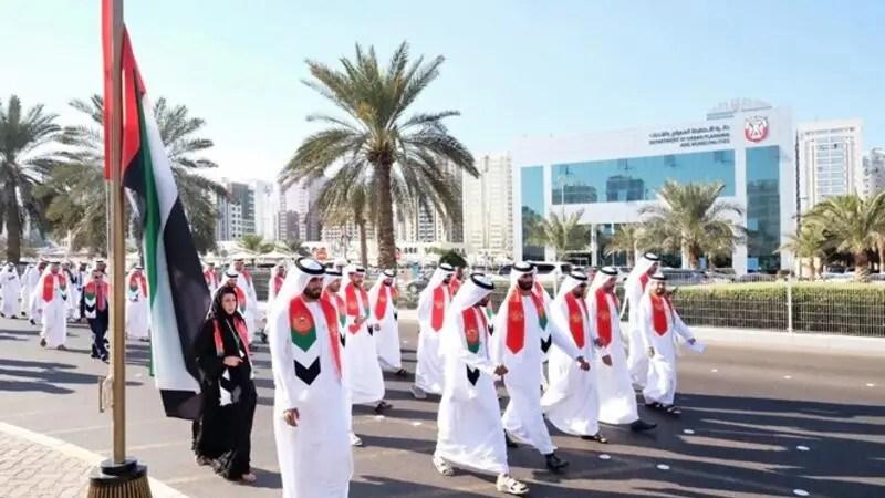 دائرة التخطيط العمراني والبلديات في أبوظبي تنظم احتفالية باليوم