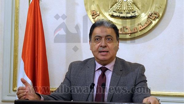 احمد عماد راضى  وزير