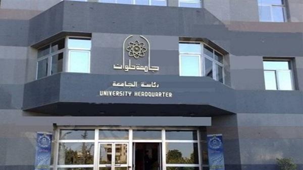 البوابة نيوز برقم الجلوس تعرف على نتيجة كليات جامعة حلوان