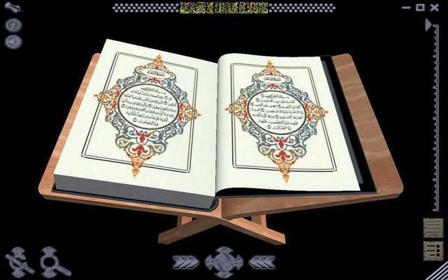 آيات تتشابه في اللفظ وتختلف في المعنى البيان
