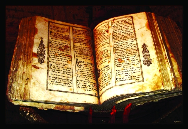 المكتبات في التاريخ العربـي منابر المعرفة الساطعة البيان