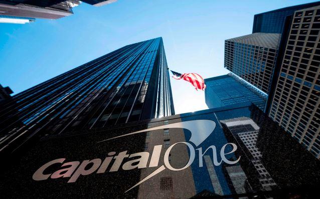 موظفة تسرق بيانات أكثر من 100 مليون من عملاء المصرف الأميركي «كابيتال وان»
