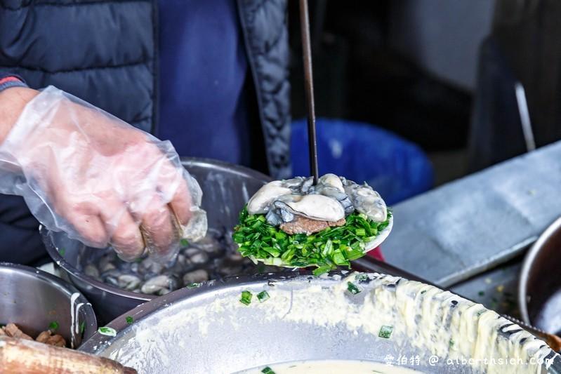 阿琴蚵嗲.桃園八德美食