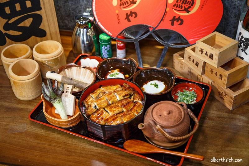 大江戶町鰻屋.台中美食