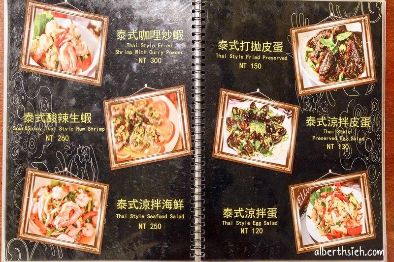 泰皇泰式料理.桃園龜山美食