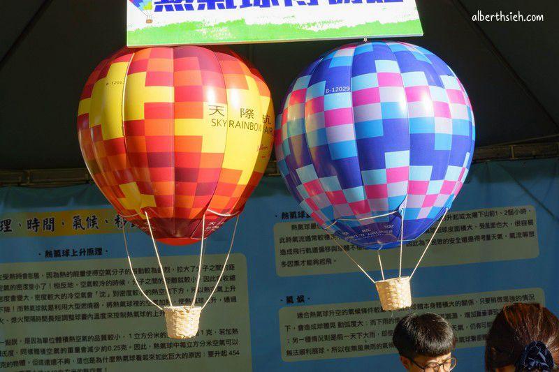2017桃園熱氣球嘉年華
