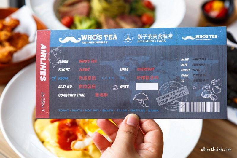 鬍子茶.桃園美食