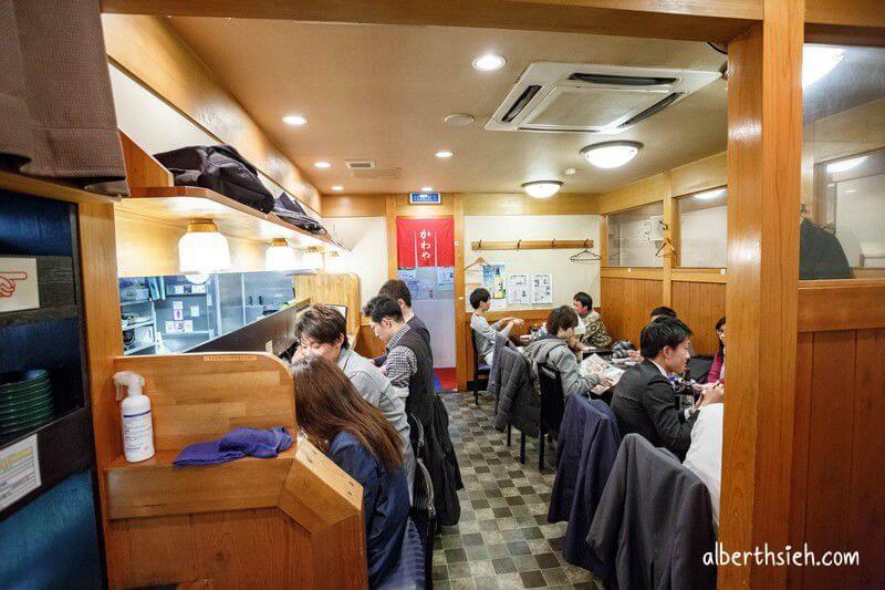 世界的山將.名古屋美食