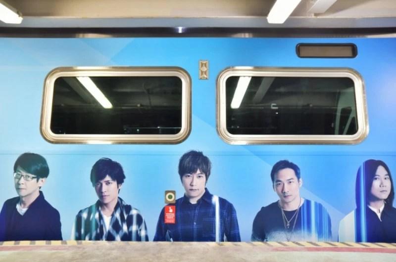 五月天演唱會專屬彩繪列車