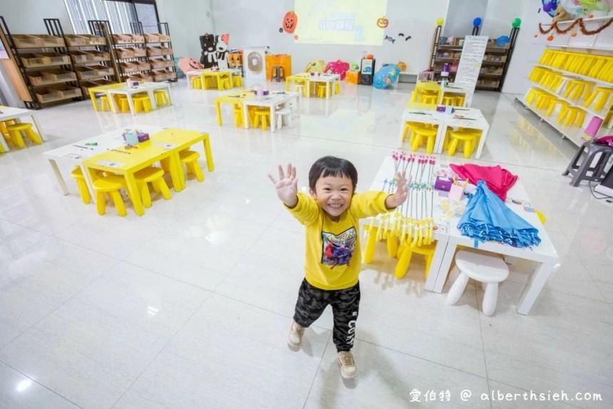 有趣的製傘課程-台中親子DIY景點推薦