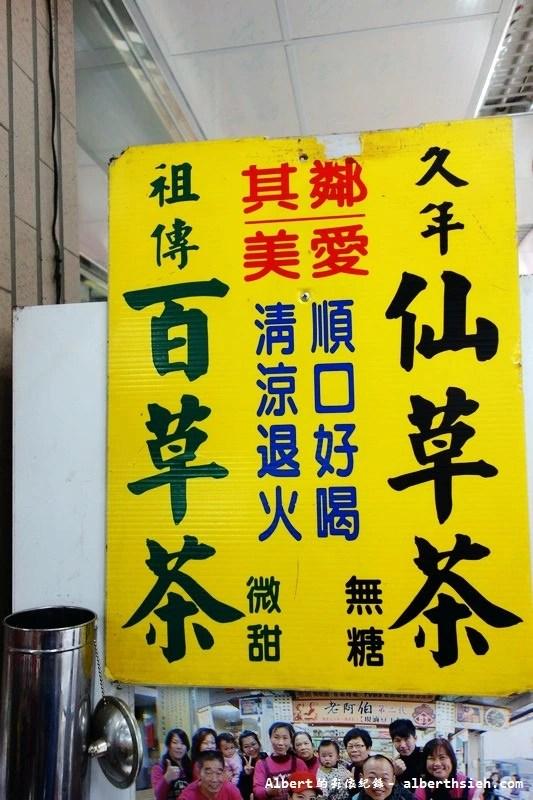 【老街美食小吃】桃園大溪.老阿伯現滷豆干
