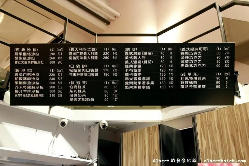 【西湖站美食】台北內湖.CalFit Cafe卡菲特咖啡店