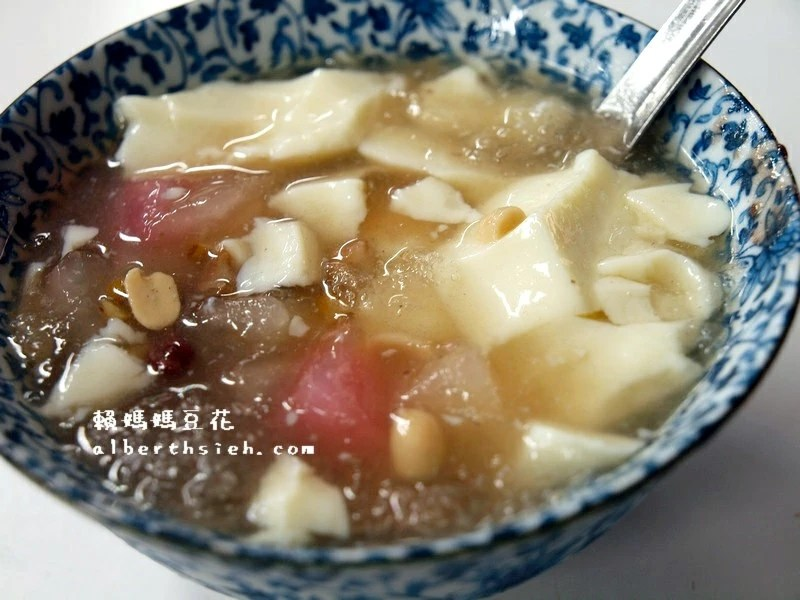 賴媽媽傳統豆花