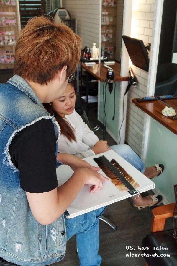 台中西屯.VS. hair salon