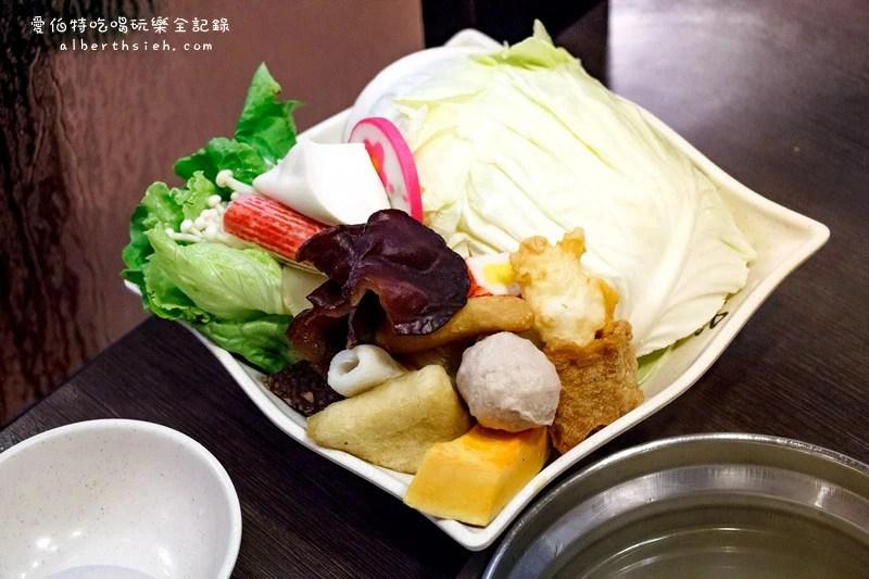 桃園龜山涮涮鍋