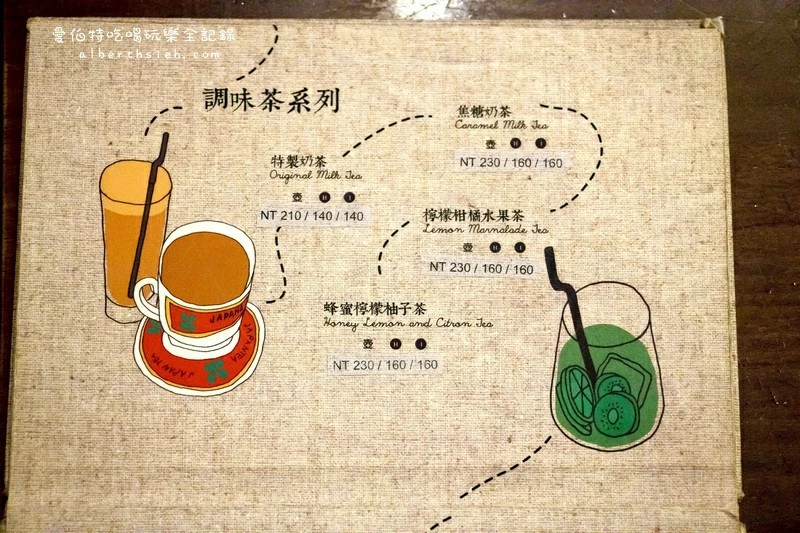 桃園區.Shen cafe