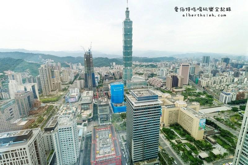 市政府捷運美食.台北四七