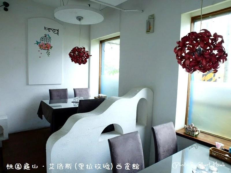 【結束營業】桃園龜山.艾洛斯(里拉玫瑰)西食館(希臘風格的建築)