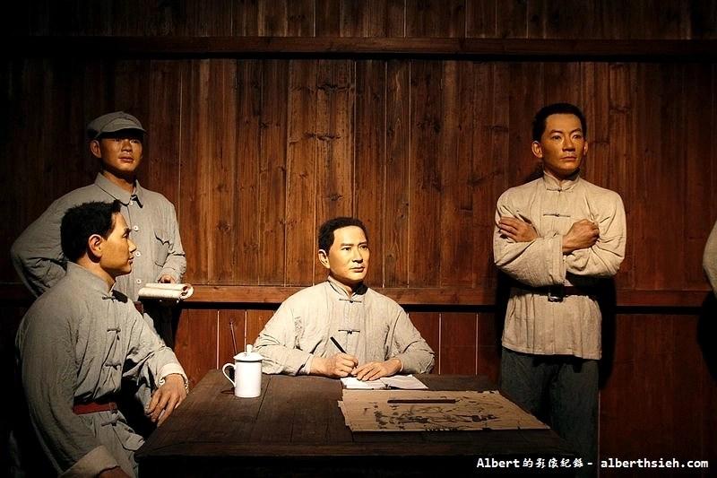 廣東東莞.東莞展覽館:抗日游擊隊布署模擬畫面