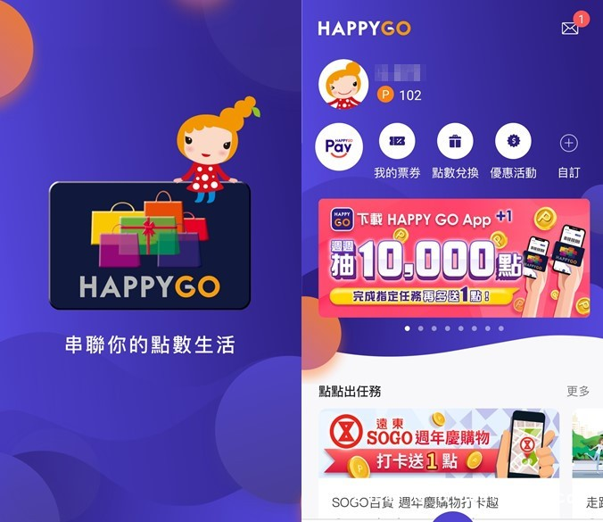HAPPY GO PAY