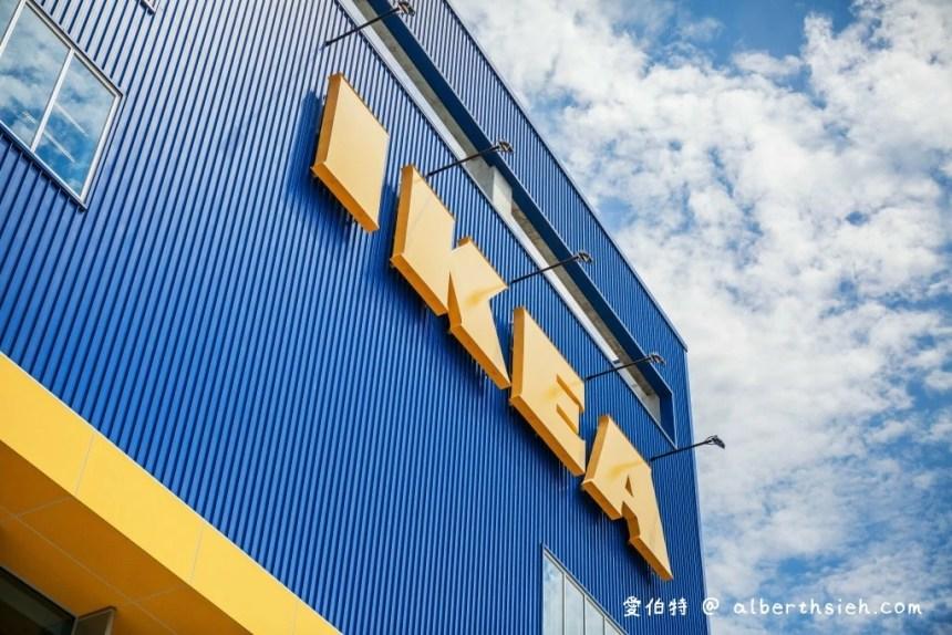 桃園青埔IKEA