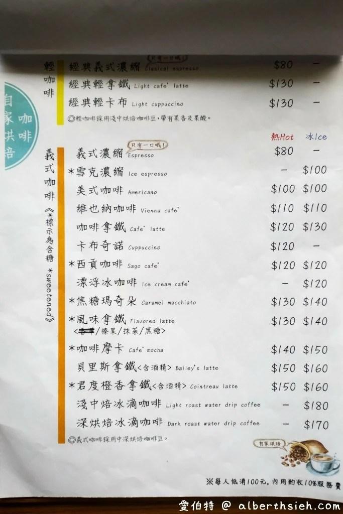 中壢美食迴憶Cafe