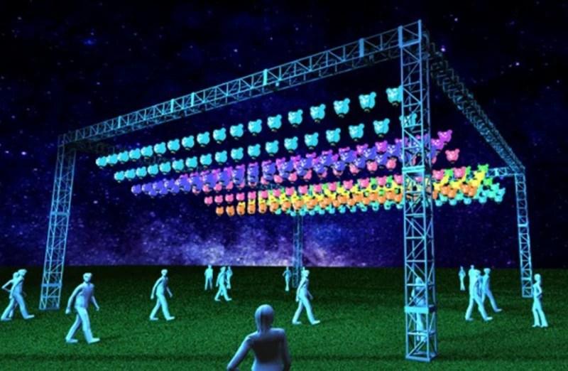 2020桃園燈會