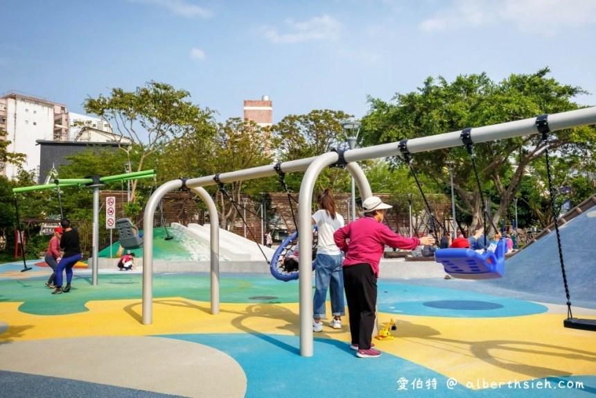 桃園親子景點.平鎮新勢公園共融兒童遊戲場