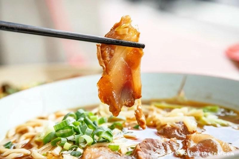 大竹楊記牛肉麵