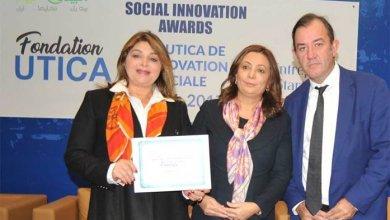 Photo of أورنج تونس تتحصّل على جائزة الاتحاد التونسي للصناعة والتجارة والصناعات التقليدية للتجديد الاجتماعي