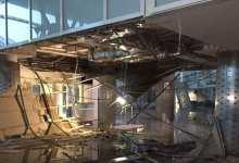 Photo of سقوط جزء من مطار النفيضة بسبب الأمطار