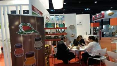 صورة مشاركة تونسية في الصالون الدولي للاستثمارات الفلاحية باسبانيا
