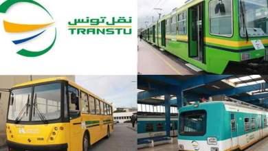 Photo of تونس تنظم الحوار الوطني حول النقل