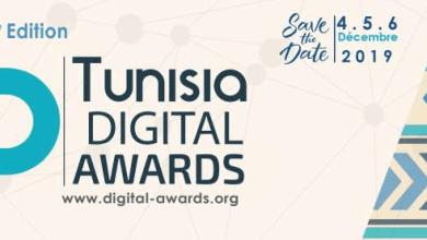 "Photo of تونس تحتضن الدورة الثانية لمسابقة ""Tunisia Digital Awards"""